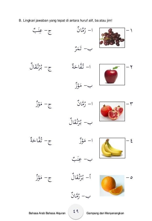 Soal Bahasa Arab Buah Buahan - BangSoal