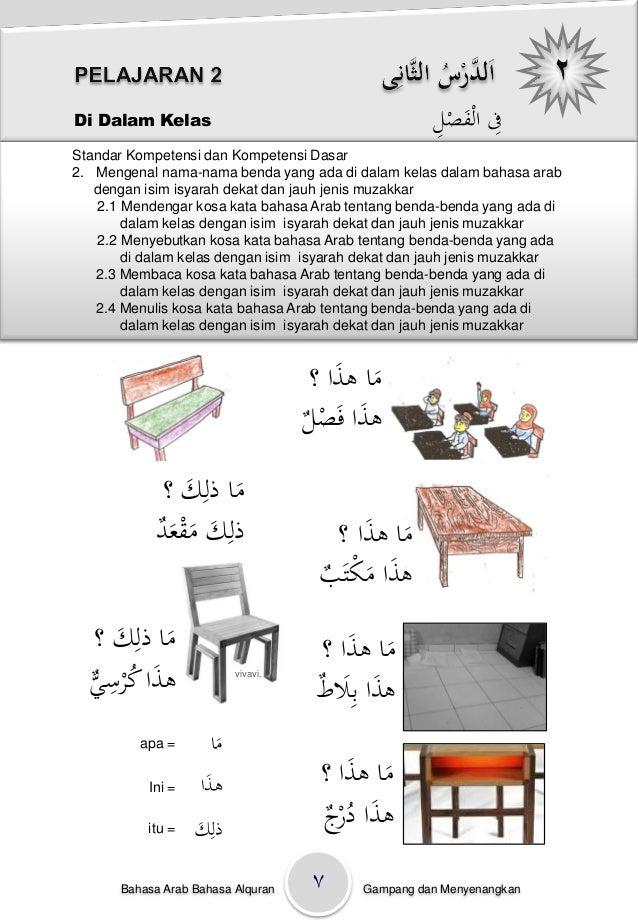 Cinta Berbahasa Arab 3