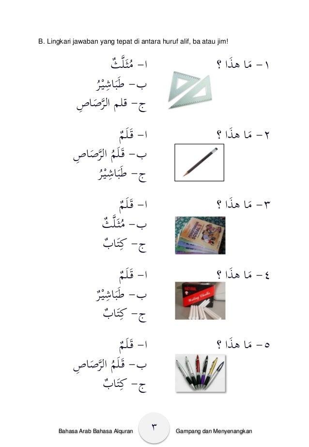 Ibtasim Bahasa Arab K 1 Sd Mi For Android Apk Download