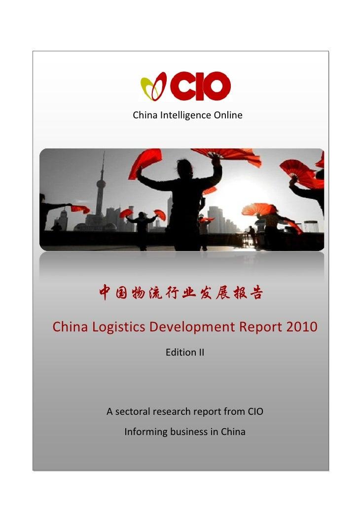 China Intelligence Online      中国物流行业发展报告China Logistics Development Report 2010                    Edition II       A sec...