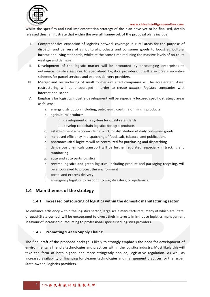deregulation and shipping industries essay Below is an essay on regulation and deregulation from anti essays, your source for research papers, essays, and term paper examples regulation and deregulation: impacts on the transportation industries of the united states and the european union.