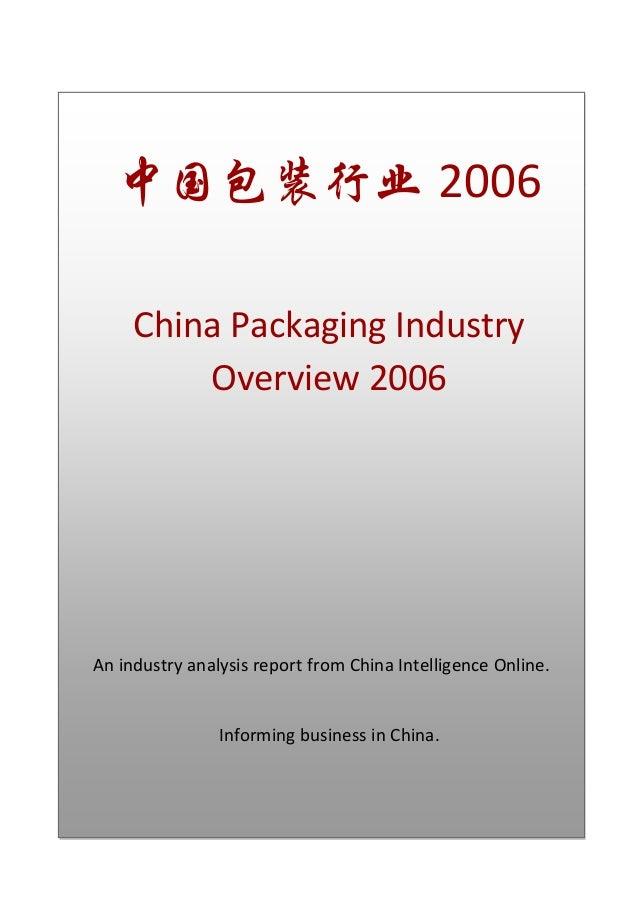 中国包装行业 2006 China Packaging Industry Overview 2006 An industry analysis report from China Intelligence Online. Informing b...