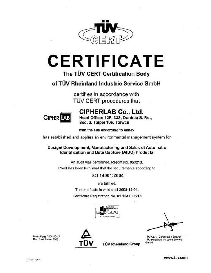 Cipherlab Certificate