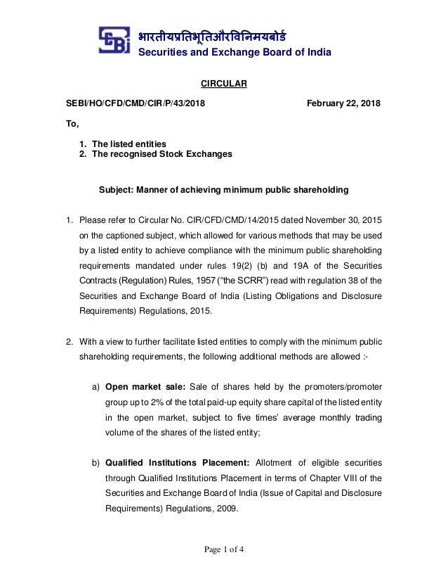 भारतीयप्रततभूततऔरवितिमयबोर्ड Securities and Exchange Board of India Page 1 of 4 CIRCULAR SEBI/HO/CFD/CMD/CIR/P/43/2018 Feb...
