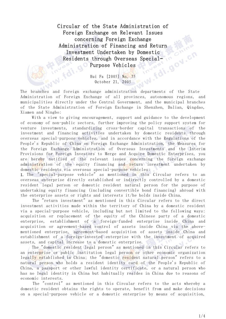 Circular of the State Administration of                   Foreign Exchange on Relevant Issues                       concer...