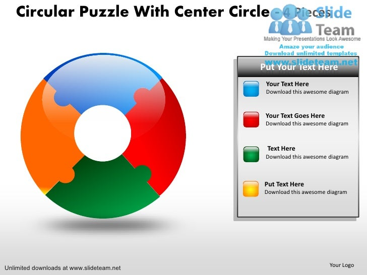 Circular puzzle pie chart with center circle 4 pieces power point sli…