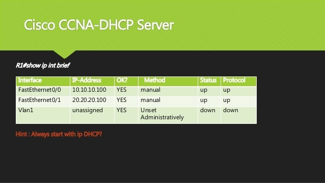 Cisco ccna dhcp server for Show dhcp pool cisco switch