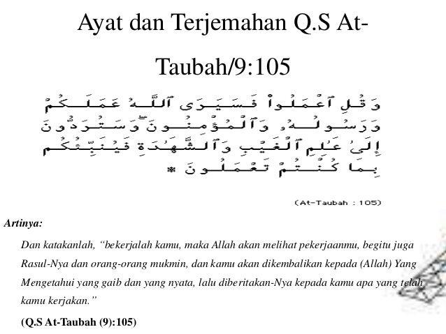 Qs Al Maidah Ayat 48 Qs Az Zumar Ayat 39 Dan Qs At