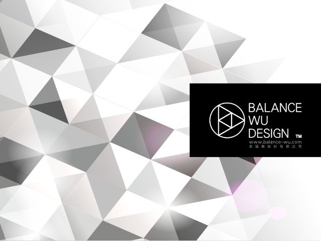 BALANCE WU  吳 協衡  Balance Wu Design Co., Ltd. / Design director  1981 Taipei Taiwan  ◎工作經歷:  2013 國立台灣科技大學工商業設計系 兼任講師  201...