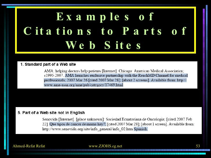 Examples of Citations to Parts of Web Sites