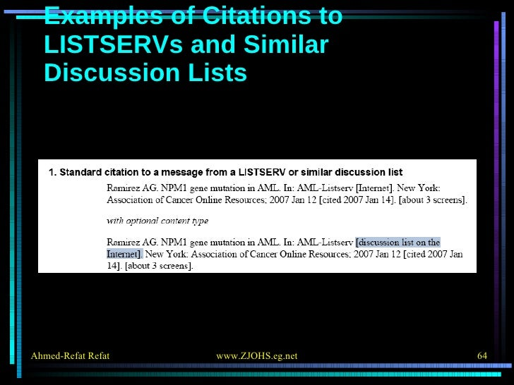 Examples of Citations to LISTSERVs and Similar Discussion Lists