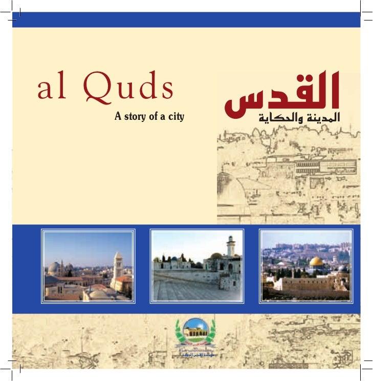 al Quds   A story of a city                        ájɵ◊Gh áæjóŸG                                       D                 ...