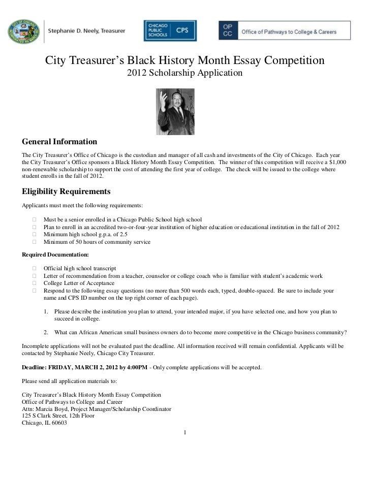 Best buy essay contest