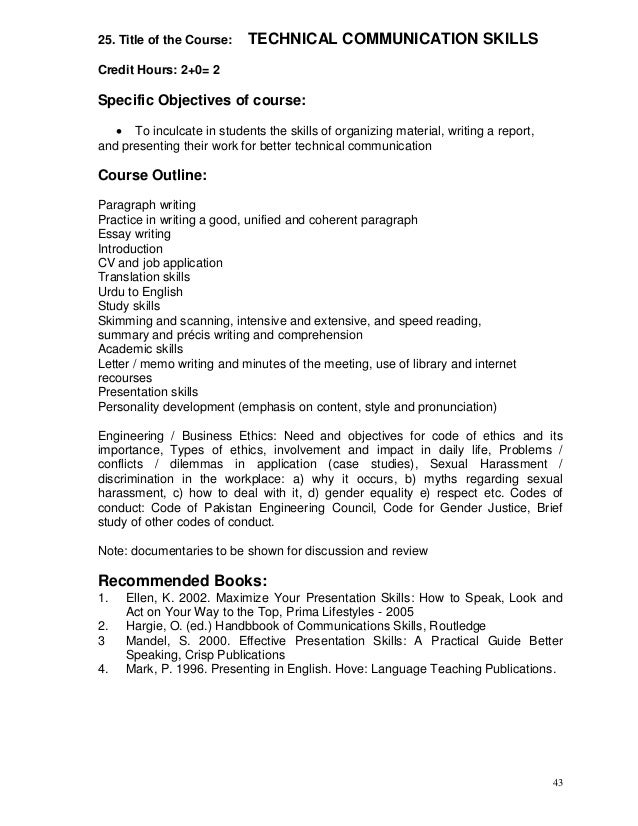 Resume Help For Internship  Resume Presentation Skills