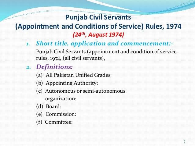 Civil service essay benevolent funds