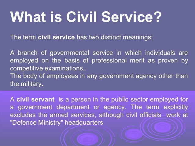 Analysis of public policy-making for civil service reform in Egypt: law 18/2015