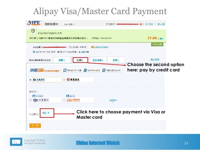 Copyright © 2013 All rights reservedCIW China Internet Watch Alipay Visa/Master Card Payment 24 Click here to choose paym...