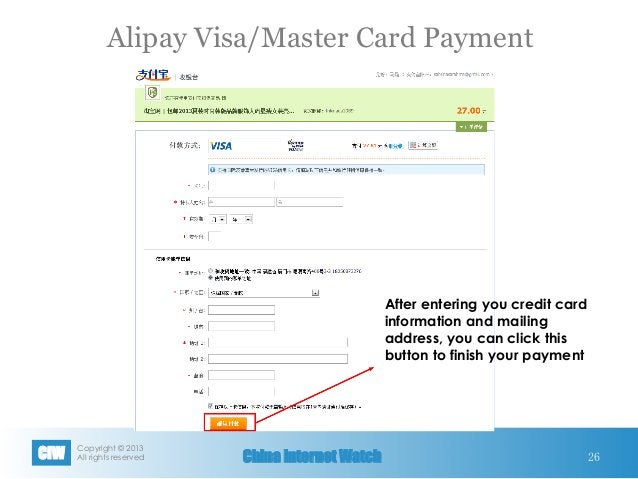 Copyright © 2013 All rights reservedCIW China Internet Watch Alipay Visa/Master Card Payment 26 After entering you credit...