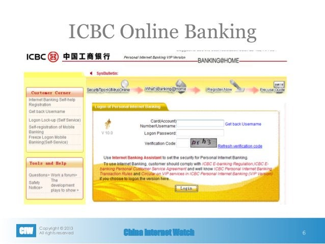 Copyright © 2013 All rights reservedCIW China Internet Watch ICBC Online Banking 6