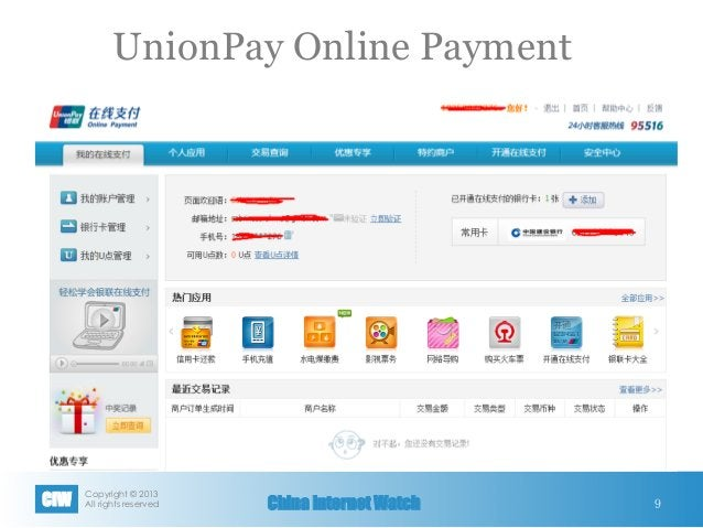 Copyright © 2013 All rights reservedCIW China Internet Watch UnionPay Online Payment 9