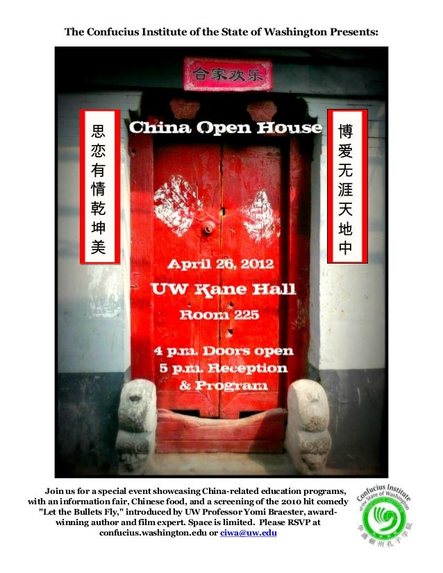 The Confucius Institute of the State of Washington Presents:               思                                              ...