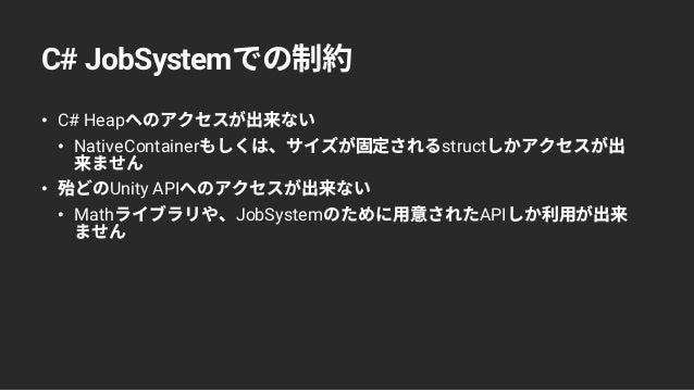 C# JobSystem • C# Heap • NativeContainer struct • Unity API • Math JobSystem API