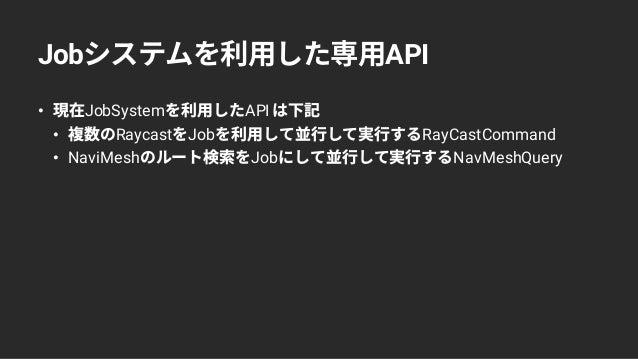 Job API • JobSystem API • Raycast Job RayCastCommand • NaviMesh Job NavMeshQuery