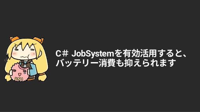 C JobSystem
