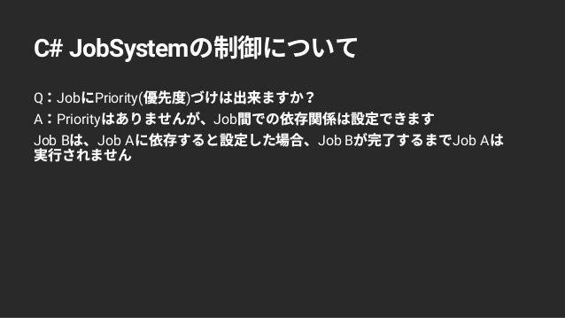 C# JobSystem Q Job Priority( ) A Priority Job Job B Job A Job B Job A