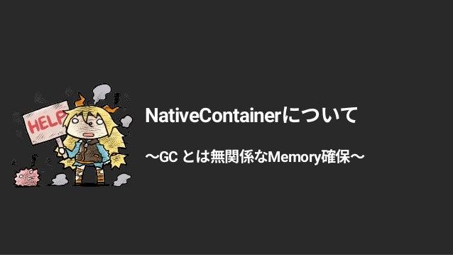 NativeContainer GC Memory