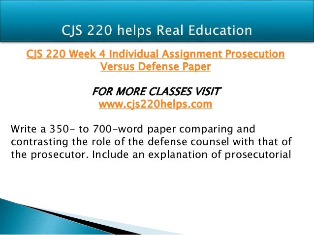 cjs 210 week 6 police roles and functions View notes - dqs from cjs 210 at university of phoenix week 1 dq 1 what is   to regulate, control or keep in order by or as if by means of a police or military  force 3 an organization  4 pages week 6 police roles and functions paper.