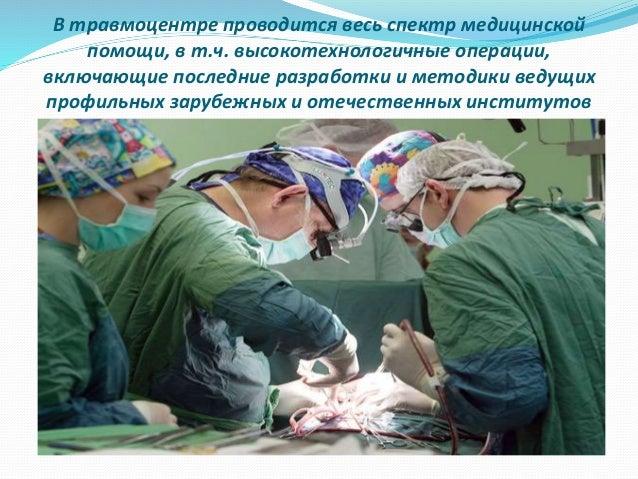 Увидеть во сне больница