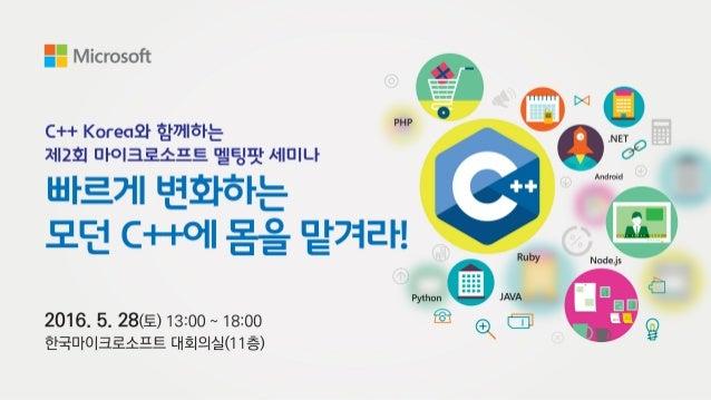 옥찬호 / Nexon Korea, C++ Korea C++17 Key Features Summary
