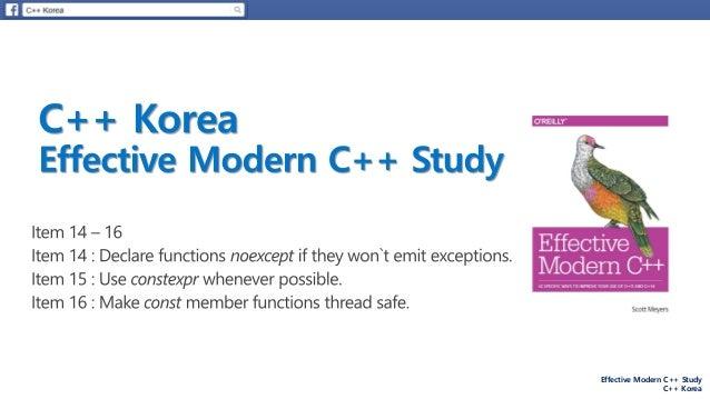 Effective Modern C++ Study C++ Korea