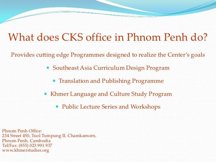 Center for Khmer Studies Powerpoint Presentation