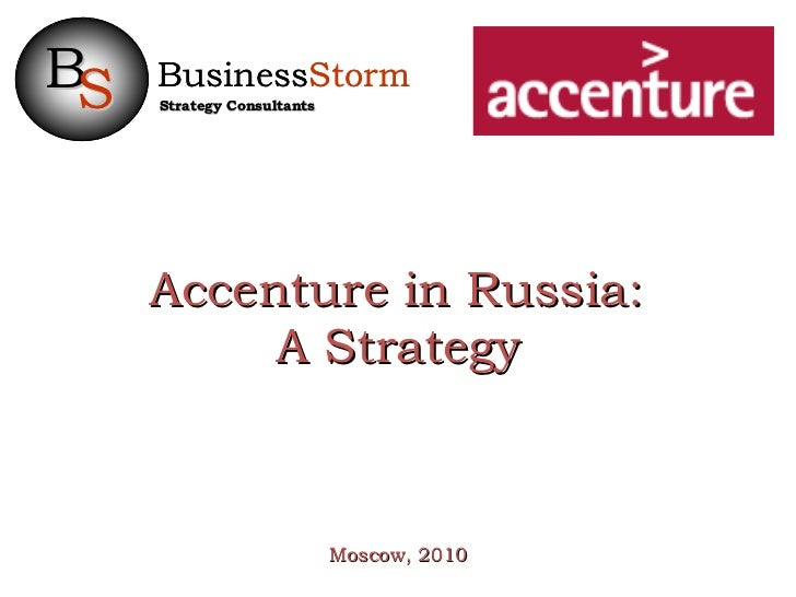 Accenture in Russia:  A Strategy Moscow, 2010