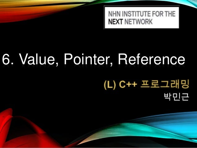 6. Value, Pointer, Reference 박민근