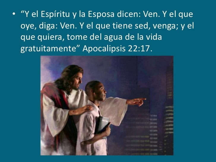 """""""Y el Espíritu y la Esposa dicen: Ven. Y el que oye, diga: Ven. Y el que tiene sed, venga; y el que quiera, tome del agua ..."""