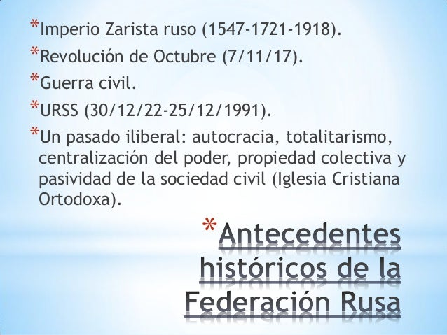 * *Imperio Zarista ruso (1547-1721-1918). *Revolución de Octubre (7/11/17). *Guerra civil. *URSS (30/12/22-25/12/1991). *U...