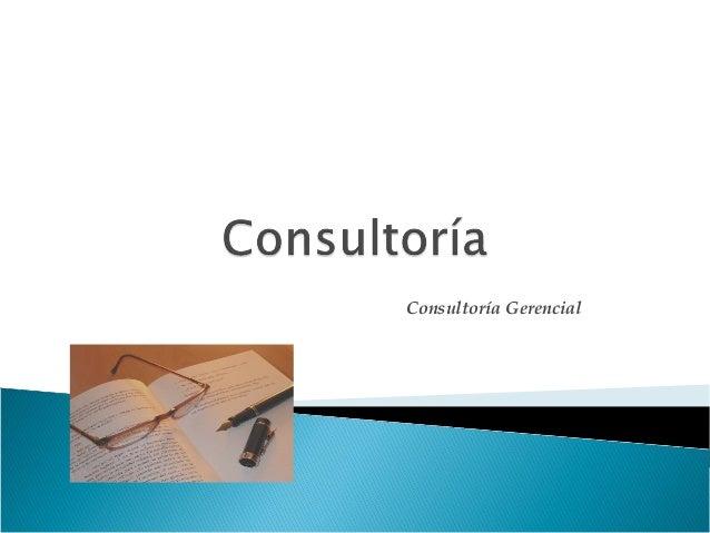 Consultoría Gerencial