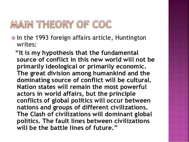 the clash of civilizations essay Clash of civilizations essay - forget about your fears, place your order here and receive your professional paper in a few days top affordable and professional.