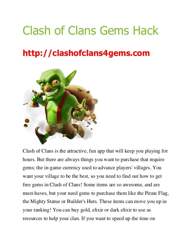 how to get unlimited gems in coc