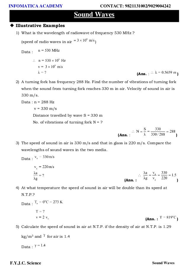 Spice of Lyfe: Physics Equations Of Motion Practice Problems