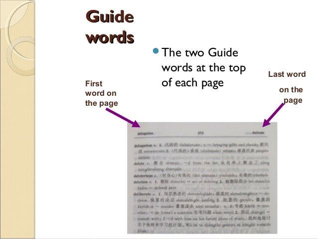 guide words lessons tes teach rh tes com Dictionary Guide Words Lesson Dictionary Guide Words Lesson