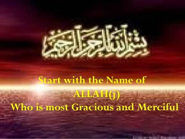 Class diagram presentation class diagram presentation start with the name of allahj who is most gracious and merciful ccuart Image collections