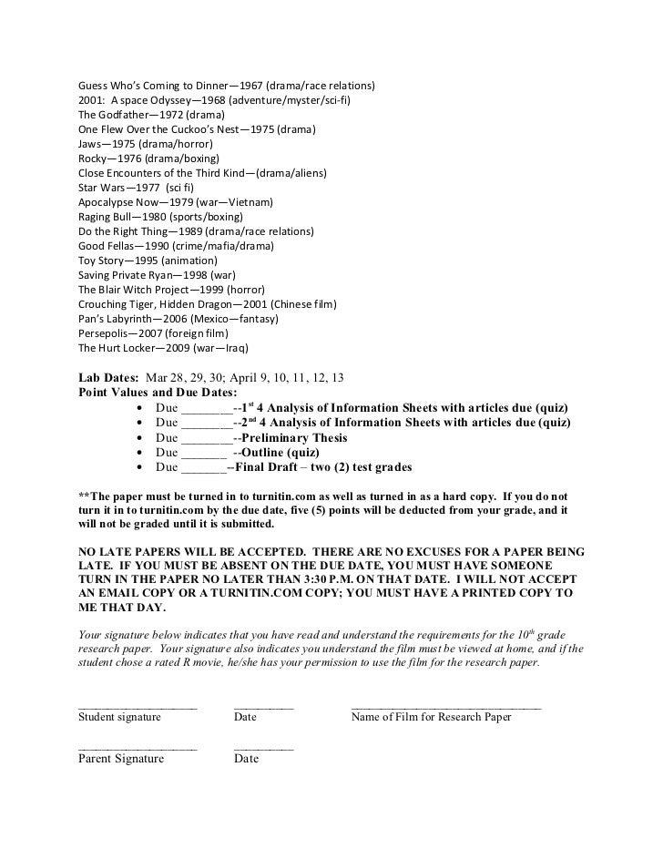 movie analysis essay examples