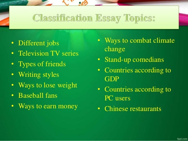 classification essay prompts 4