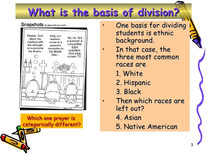 Division essay sample