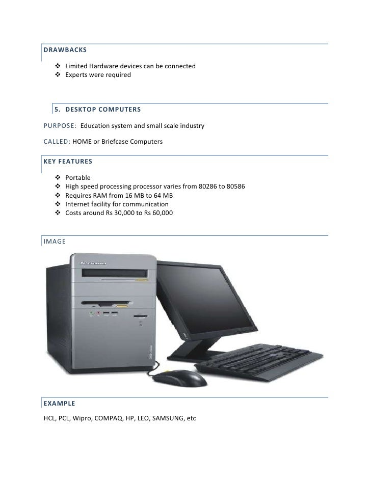 classification of computers Computer parts & accessories description and classification photo item tariff number e41 application computer system 84714900 yes laptops 84713000 yes convertible tablet pc 84713000 yes.