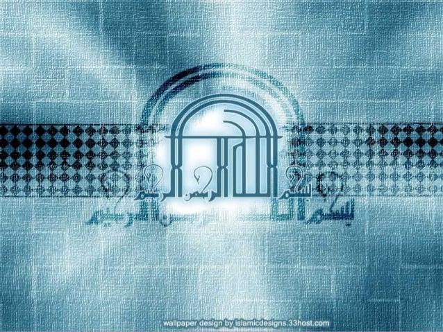 CLASSIFICATION OF JOINTS DR. Zafar Qurashi